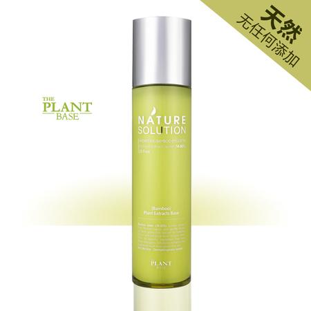 刺竹自然保湿乳液