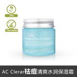 AC Clear 清新水润保湿霜