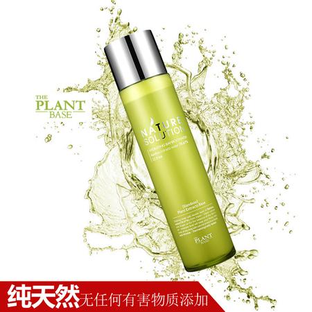 刺竹自然保湿爽肤水