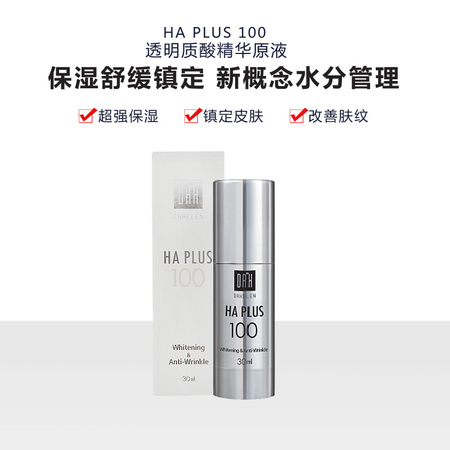 多特海纶通明质酸精髓原液HA PLUS 100